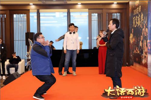 《大话西游》玩家盛典北京站回顾全国巡回正式收官 大话西游手游 第9张