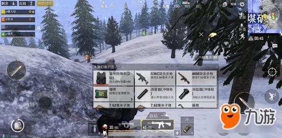《和平精英》圣诞雪地战斗特训