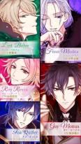 魔界王子和魅惑的噩梦 接吻和诱惑的心灵恋爱游戏游戏截图4