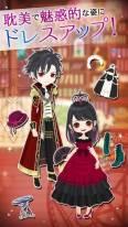 魔界王子和魅惑的噩梦 接吻和诱惑的心灵恋爱游戏游戏截图3