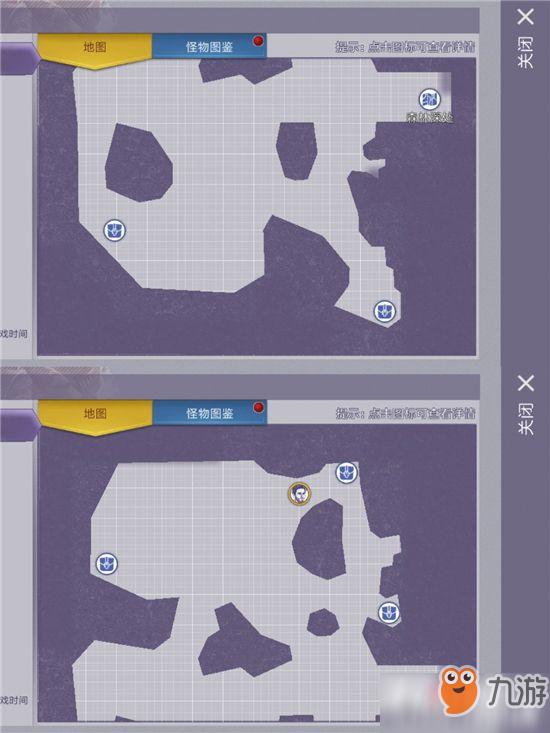 《阿瑞斯病毒》100只圣诞袜位置分布详细图文攻略