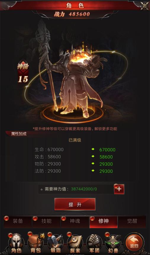 http://www.youxixj.com/youxizhanhui/32179.html