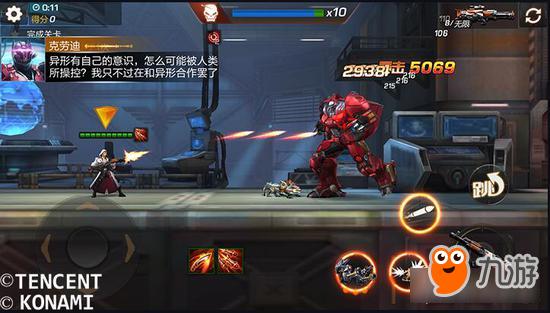 魂斗罗归来华丽而实用的武器 A级武器火力介绍