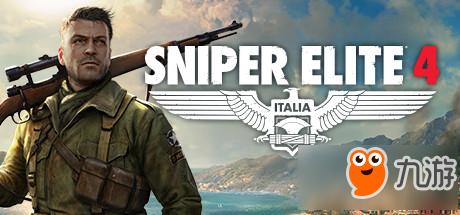 狙击精英4豪华版有什么东西 Sniper Elite 4 Deluxe Edition介绍