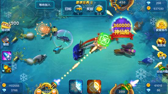 捕鱼游戏新手升级技巧攻略