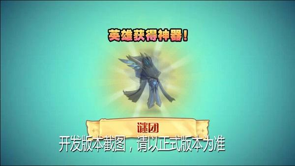 《小冰冰传奇》神器谜团宇宙最强的力量!