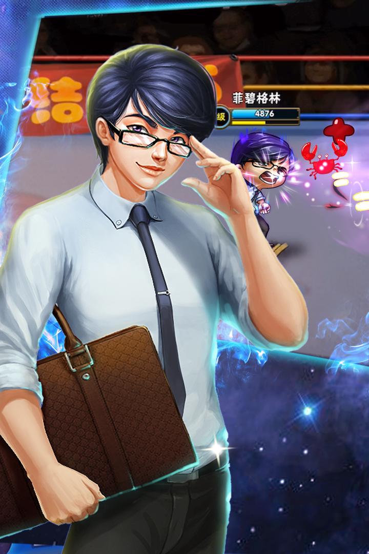 斗中逗iOS版最新下载 iOS什么时候出