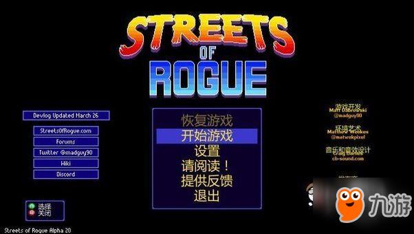 地痞街区游戏攻略 地痞街区手柄按键介绍