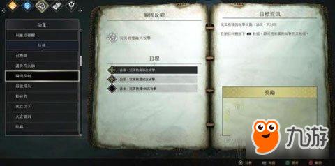 战神4刷经验和银片最效率方法介绍