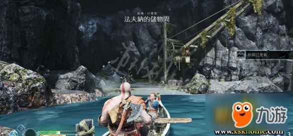 《战神4》矮人支线任务过关方法图文攻略 矮人支线怎么做?