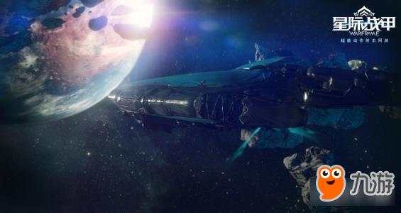 星际战甲弓妹的部件掉落位置 弓妹的获取方法详解