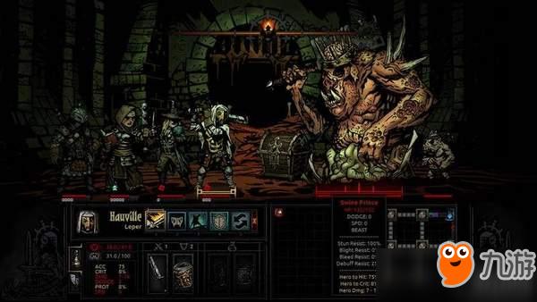 《暗黑地牢》全新DLC公布 PC平台将加入新生存模式