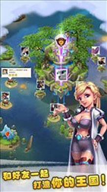 海岛纪元iOS版最新下载 iOS什么时候出