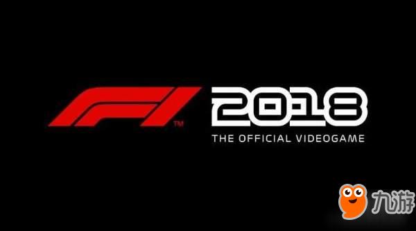 《F1 2018》发售日公布 8月24日登陆PS4/XB1/PC