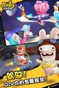 疯狂兔子:无敌跑跑游戏截图3