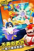 疯狂兔子:无敌跑跑游戏截图1