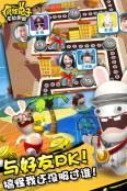 疯狂兔子:无敌跑跑游戏截图0