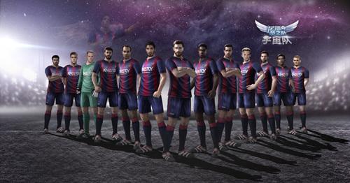足球梦之队电脑版