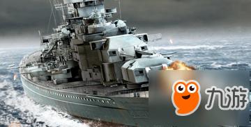 巅峰战舰怎么升级军港 巅峰战舰军需中心在哪