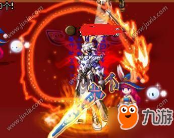 dnf魔枪士春节武器装扮图片