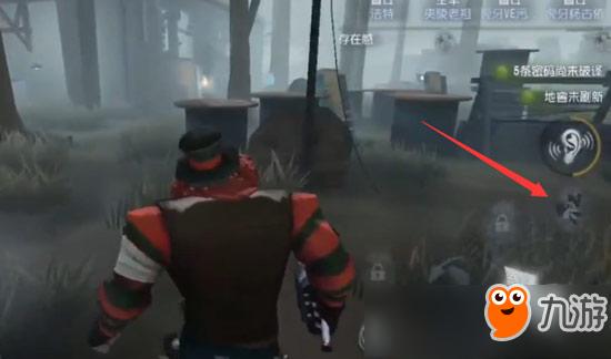 第五人格小丑怎么改装火箭 小丑改装火箭技巧详解