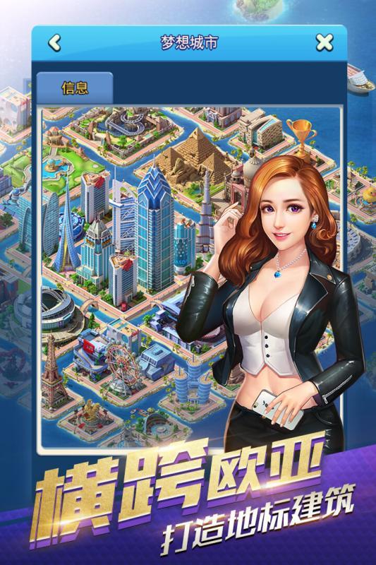 大富豪3最新版手游下载 第4张