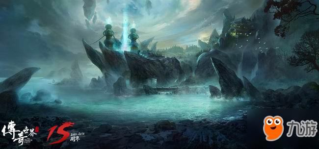 征服苍穹九天《传奇世界》新地图Boss揭秘!