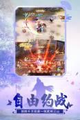 绝世武林游戏截图4