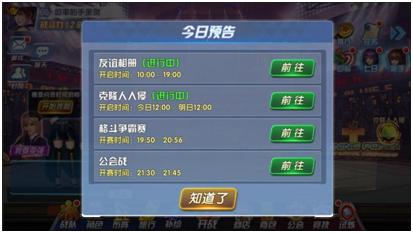 《生死格斗5无限》新版本爆料第二弹1