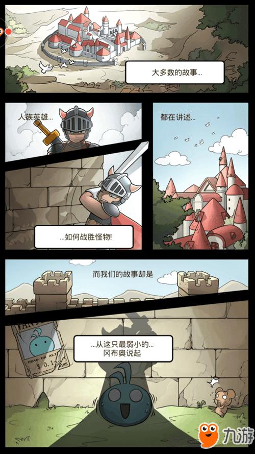 《不思议迷宫》九游评分8 简易与深度结合造就停不下来的游戏体验1