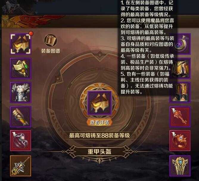 卡皇王的原理_崇皇时王图片