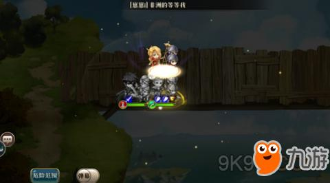 梦幻模拟战时空裂缝精英2-1攻略 时空裂缝精英2-1打法分享