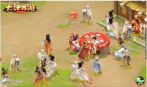 《大话西游》手游周年庆家宴玩法即将开启 大话西游手游 第3张
