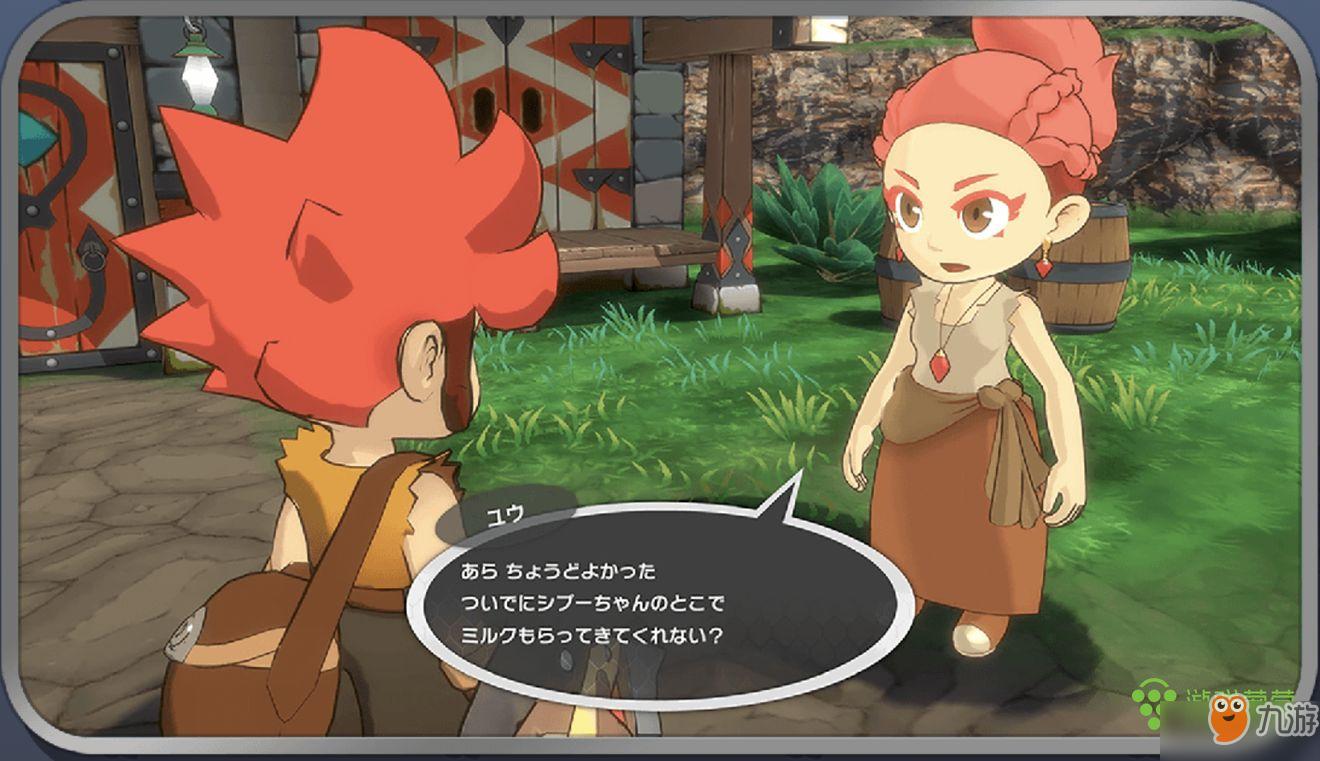 《Pokémon》开发商新作RPG《Town》预计登陆Switch