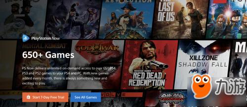 《血源》等游戏可在PC上体验 索尼PSNow串流服务更新支持名单