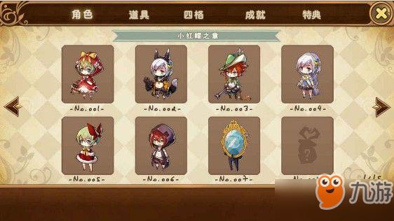 宝石研物语新手攻略:萌新入门玩法分享[视频]