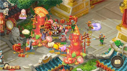春节活动上新 《大话西游》手游给你十足年味 大话西游手游 第4张