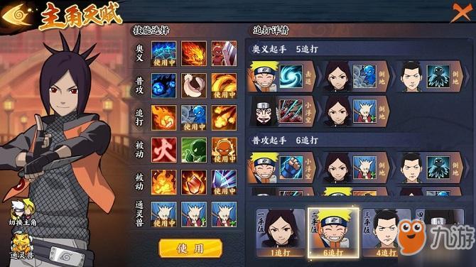 魔心大陆Android版免费下载