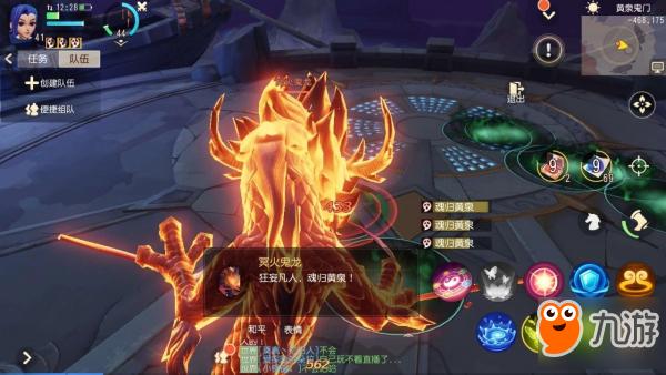 梦幻西游3D水陆大会任务怎么过 双鬼龙任务攻略