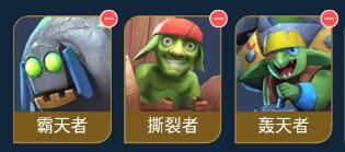 多多自走棋神法萨阵容怎么玩_神法萨阵容搭配推荐