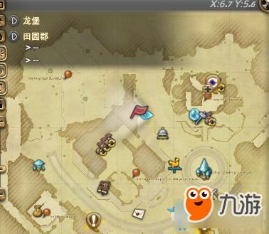 最终幻想14收藏品图片