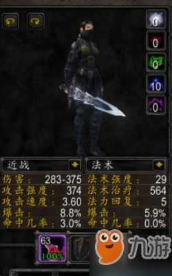 魔兽世界怀旧服瑞文戴尔之剑详解