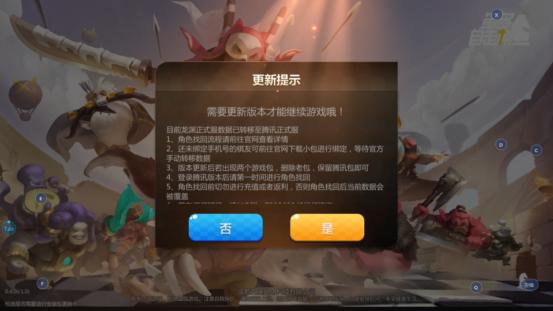 《多多自走棋》手机绑定账号找回-安卓九游版2
