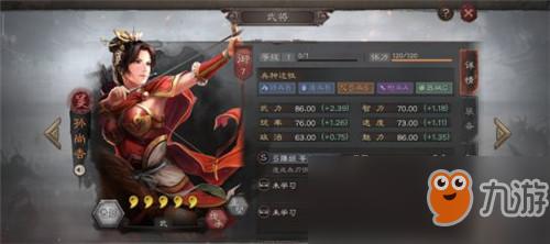 《三国志战略版》孙尚香战法搭配推荐