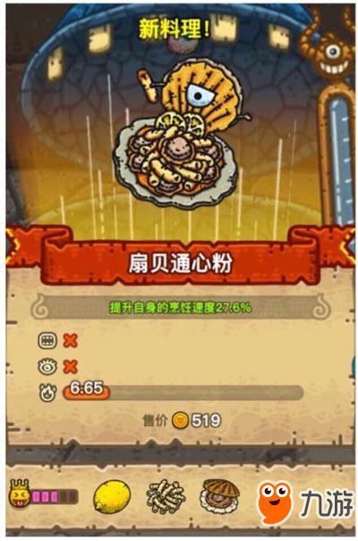 """""""关东煮""""}""""制作综""""}""""合技术""""}牌缘捕鱼技巧金蝉"""