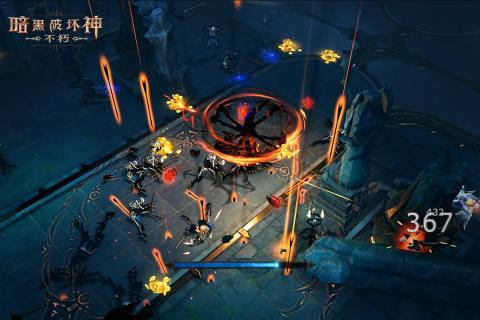暗黑破坏神:不朽游戏截图3