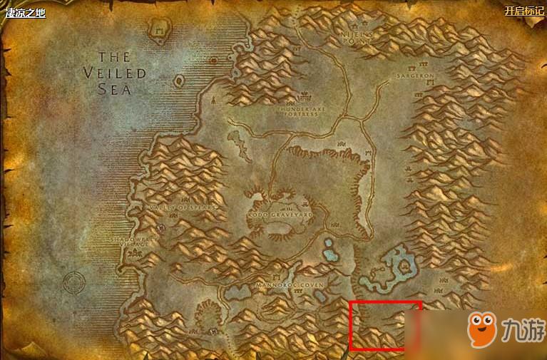 魔兽世界怀旧服白骨之地图片