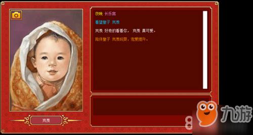 皇帝成长计划2速孕汤配方攻略