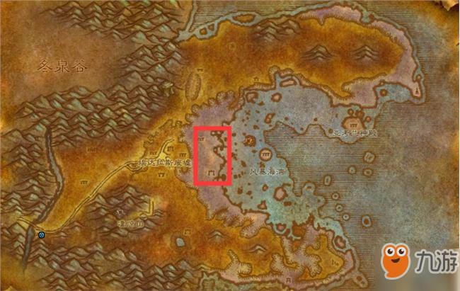 魔兽世界怀旧服堕落之水图片