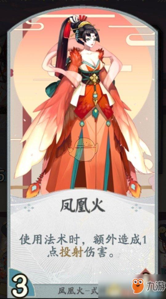 《阴阳师:百闻牌》最强式神介绍